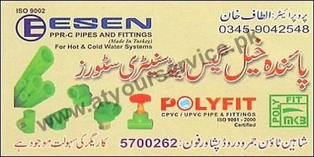 Painda Khel Gas & Sanitary Stores – Jamrud Road, Shaheen Town, Peshawar