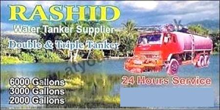 Rashid Water Tanker Supplier – DHA, Karachi – Pakistan's Largest