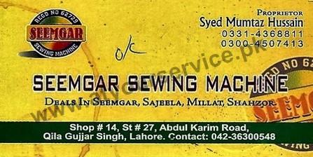Karim Rent A Car Lahore