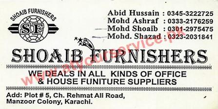 Shoaib Furnishers (Office & Home Furniture) – Manzoor Colony, Karachi