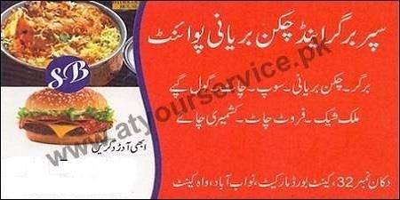 Super Burger & Chicken Biryani Point – Nawababad, Wah Cantt