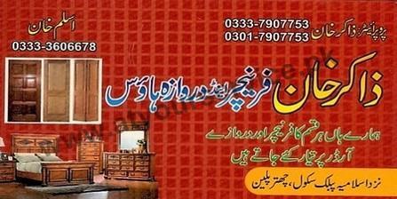 Zakir Khan Furniture & Door House – Chattar Plain, Mansehra