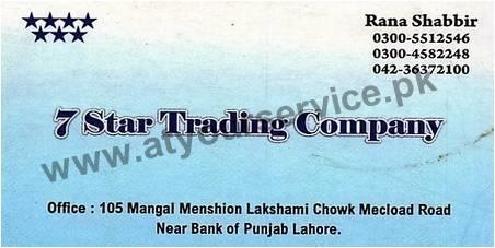 7 Star Trading Company – Mangal Mansion, Lakshami Chowk, Mcload Road, Lahore