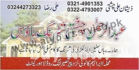 Construction Services Pakistan S Largest Business Directory