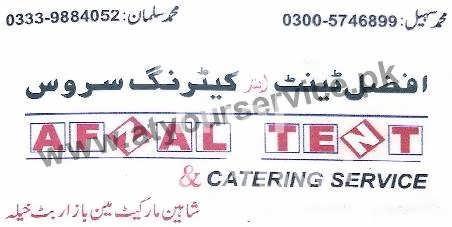 Afzal Tent & Catering Service – Shaheen Market, Main Market, Batkhela