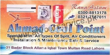 Ahmad Cool Point – Multan Road, Allama Iqbal Town, Lahore