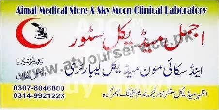 Ajmal Medical Store & Sky Moon Clinical Lab – Timergara, Lower Dir