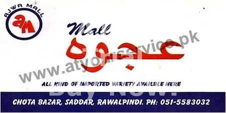 Ajwa Mall – Chota Bazar, Saddar, Rawalpindi