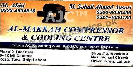 Al Makkah Compressor & Cooling Centre – Civil Defence Road, Township, Lahore