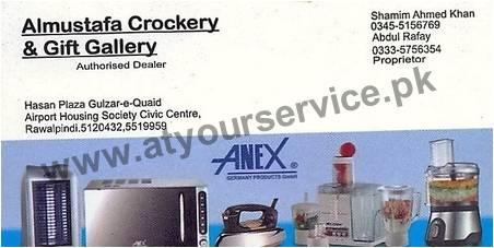 Al Mustafa Crockery & Gift Gallery – Hasan Plaza, Airport Housing Society, Rawalpindi