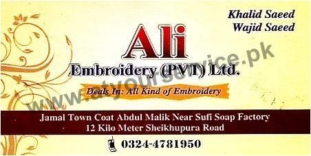 Ali Embroidery Jamal Town Kot Abdul Malik Lahore Pakistans