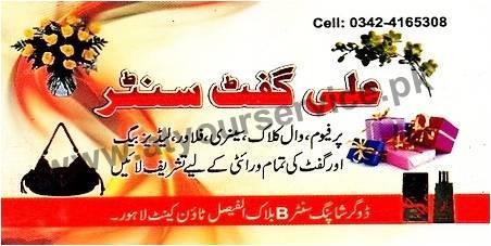 Ali Gift Center – B Block, Al Faisal Town, Cantt, Lahore