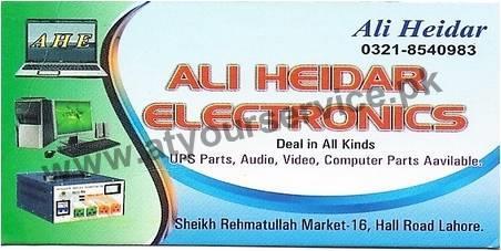 Ali Haider Electronics – Sheikh Rehmatullah Market, Hall Road, Lahore