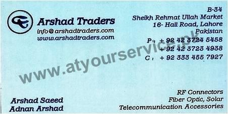 Arshad Traders – Sheikh Rehmatullah Market, Hall Road, Lahore