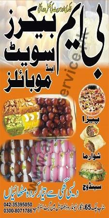 BM Bakers Sweet & Mobiles – Stop Chak 65, Manga Raiwind Road, Lahore