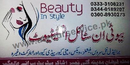 Beauty in Style Institute – Mohallah Faizan, Shakir Street, Sarai Alamgir