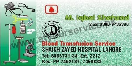 Blood Transfusion Service – Shaikh Zayed Hospital, Kh e Jamia Punjab, Lahore