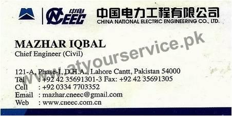 China National Electric Engineering Company - DHA Phase 1