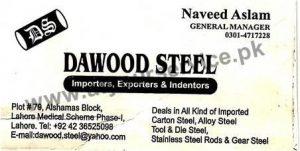 Mohsin Steel Co  – Steel Sheet Market, Landa Bazar, Lahore