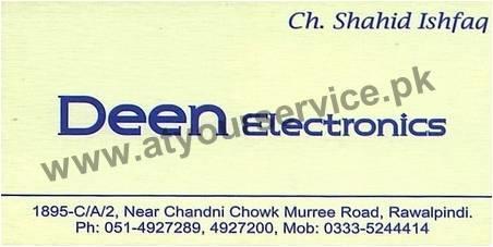 Deen Electronics – Chandni Chowk, Murree Road, Rawalpindi
