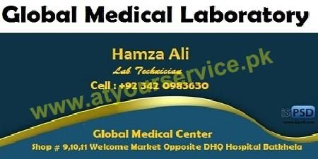 Global Medical Laboratory - Welcome Market, DHQ Hospital
