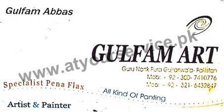 Gulfam Art – Guru Nanak Pura, Gujranwala