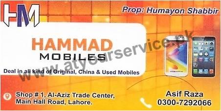 Hammad Mobiles - Al Aziz Trade Center, Hall Road, Lahore