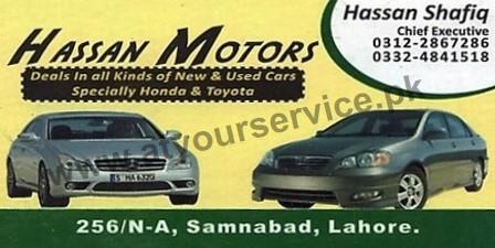 Hassan Motors – Samanabad, Lahore – Pakistan's Largest Business