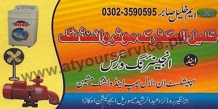 Khalil Electric Motor Winding & Engineering Works – Benazir Road, Okara