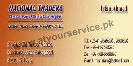 National Traders (Chemical Dealer) – Old Timber Market, Karkhana