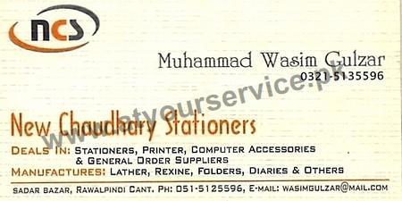 New Chaudhary Stationers – Saddar, Rawalpindi – Pakistan's Largest
