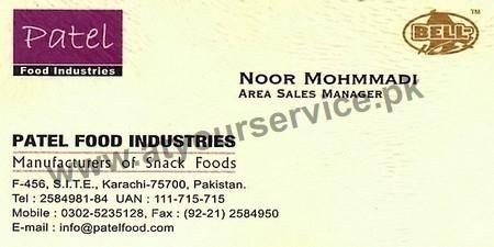 Patel Food Industries - SITE, Karachi - Pakistan's Largest