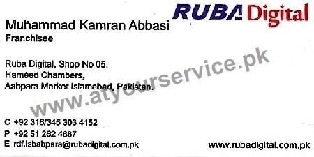 Ruba Digital – Hameed Chambers, Aabpara, Islamabad