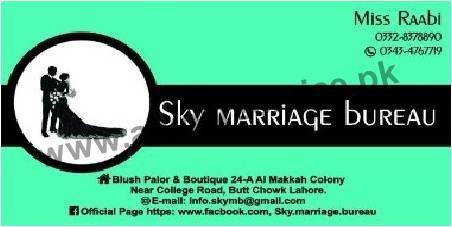 Sky Marriage Bureau - Butt Chowk, Al Makkah Colony, Lahore
