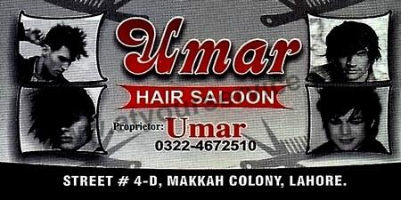 Umar Hair Saloon – Makkah Colony, Lahore