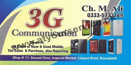 3G Communication – Imperial Market, Liaquat Road, Rawalpindi