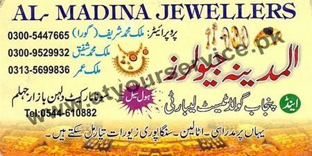 Al Madina Jewellers - Sona Market, Dulhan Bazar, Jhelum