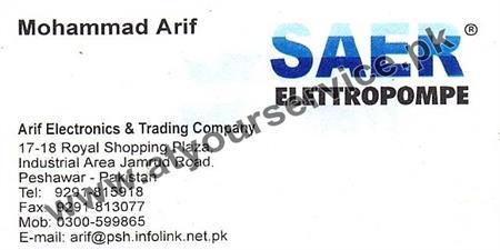 Arif Electronics & Trading Company – Royal Shopping Plaza, Jamrud Road, Peshawar