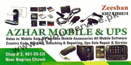 Azhar Mobile & UPS – Bagrian Chowk, Lahore