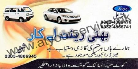 Bhatti Rent A Car Kot Abdul Malik Lahore Pakistans Largest