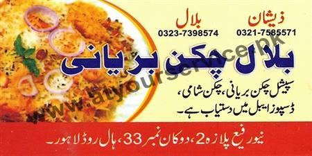 Bilal Chicken Biryani – New Rafi Plaza, Hall Road, Lahore