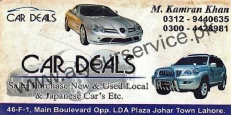 Car Deals – LDA Plaza, Main Boulevard, Johar Town, Lahore