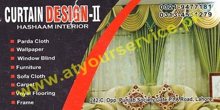 Curtain design ii hashaam interior pia road lahore for Household design 135 curtain road