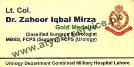 Dr Zahoor Iqbal Mirza (Lt Col) - CMH, Lahore - Pakistan's