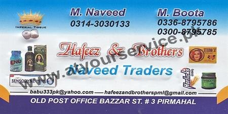 Hafeez & Brothers – Post Office Bazar, Pir Mahal
