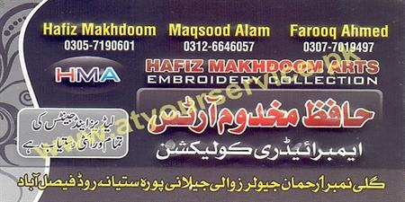 Hafiz makhdoom Arts (Embrodiery Collection) – Satyana Road, Jeelani Pura, Faisalabad