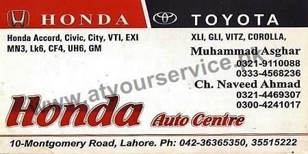 Honda Auto Centre Montgomery Road Lahore Pakistan S Largest