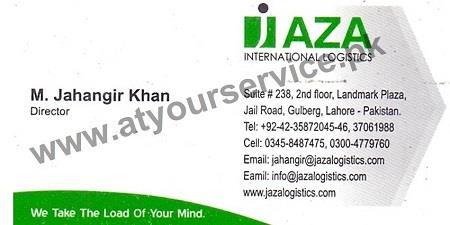 Jaza International Logistics - Landmark Plaza, Jail Road