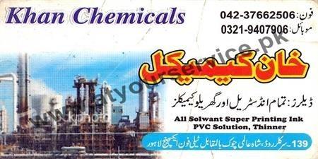Khan Chemicals – Shah Alam Chowk, Circular Road, Lahore – Pakistan's