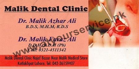 Malik Dental Clinic – Najaf Bazar, Kot Lakhpat, Lahore
